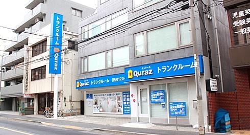 キュラーズ西東京田無店 外観